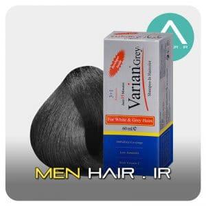 رنگ مو آقایان خاکستری