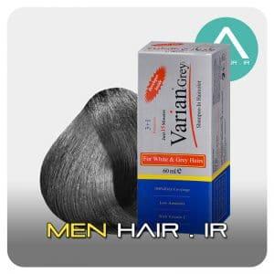 رنگ موی مردانه خاکستری روشن